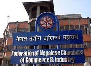 Photo of नेपाल उद्योग वाणिज्य महासंघ निर्वाचनःचन्द्र ढकालले आफ्नो प्यानल घोषणा गर्दै जितको दाबी