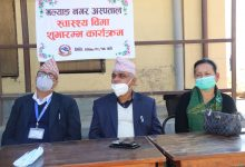 Photo of गल्याङ नगर अस्पतालमा स्वास्थ्य बिमा