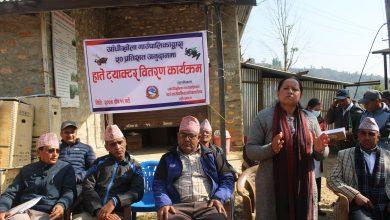 Photo of आँधीखोला गाउँपालिकाद्वारा कृषकलाई हाते ट्याक्टर वितरण