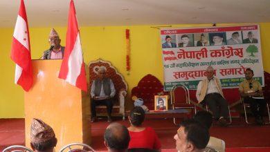Photo of नेपाली काँग्रेस अधिवेशन : स्याङ्जाको ८ पालिकामा निर्वाचन